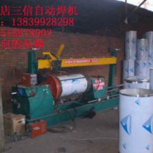 供应河南无塔供水自动设备自动焊机价格图片