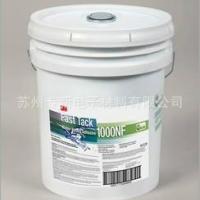 供应3M1000NF快速粘接高性能水性胶