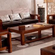 佳语轩实木沙发柚木沙发图片