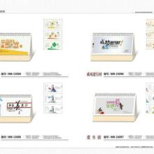 银川台历挂历厂家 定做各类广告写传台历选多彩
