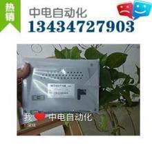 供应威纶人机界面MT6056iV2