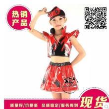 供应新款儿童演出服饰