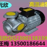 YS-15A高温马达图片