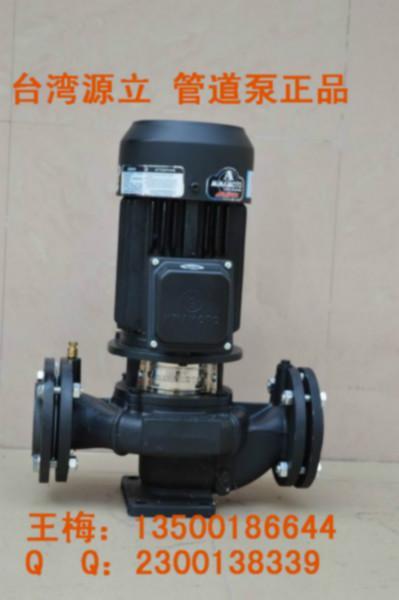 供应冷冻水泵价格  冷冻水泵价格图片 冷冻水泵价格质量