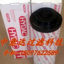 供应滤芯/贺德克滤芯/滤油机滤芯/型号1300R020BN/HC