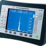 供应CTS-9003型数字超声探伤仪