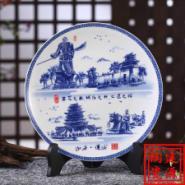 景德镇青花瓷纪念盘图片