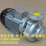 元新模温机泵图片