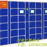 郑州商场一般用哪种电子存包柜寄存柜? 商场电子存包柜