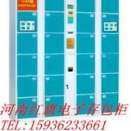 许昌鄢陵襄县24门电子存包柜图片