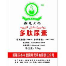 供应新疆五谷丰登多肽尿素,促进作物对氮、磷、钾及中微量元素的全面吸收