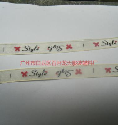 衣服商标 领标 棉带图片/衣服商标 领标 棉带样板图 (4)