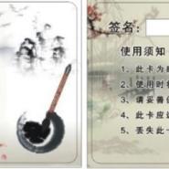 id印刷卡图片
