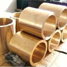供应QMn1.5锰青铜