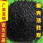 净水用椰壳活性炭图片