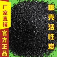 郑州椰壳黄金活性炭