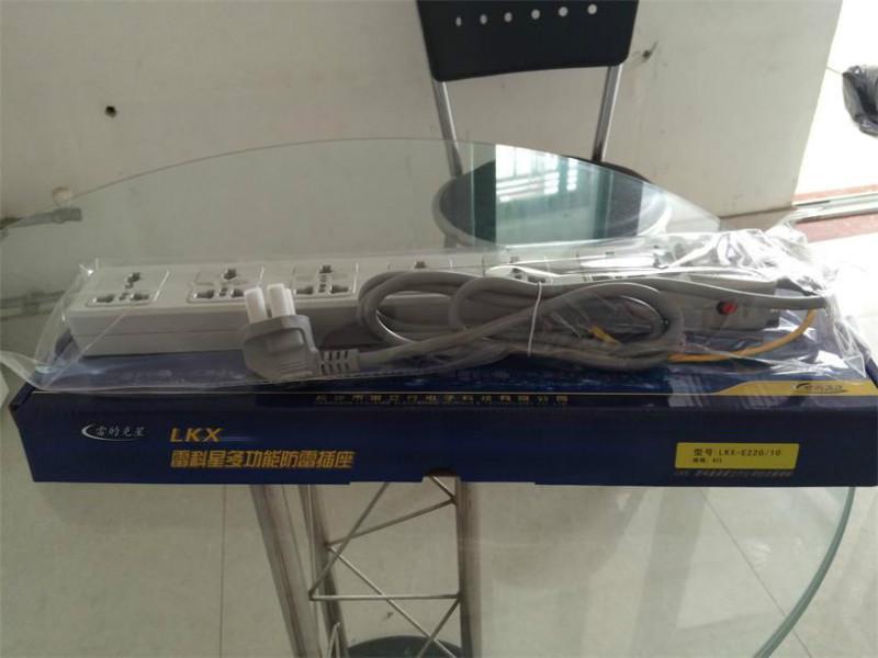 供应雷科星防雷插座LKX-E220/10