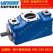 注塑机专用泵美国威格士叶片泵图片