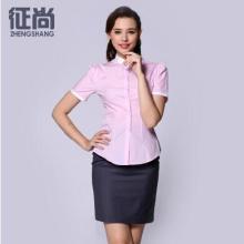 供应短袖衬衫征尚夏季女士粉色短袖时尚衬衫定制订做团队定制批发