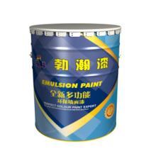供应包装桶丨18升丨乳胶漆包装