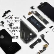 苹果6代DB头wifi模块尾插图片