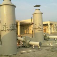 供应酸雾废气净化器,广州酸雾废气净化器,深圳酸雾废气净化器