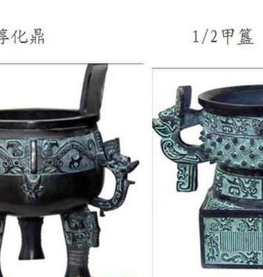 西安青铜器图片/西安青铜器样板图 (2)