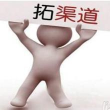 供应日化用品招商-日化用品招商加盟