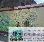 普陀学校墙绘图片