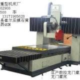 杭州数控龙门磨床是河北沧州的铸件 沧州机床厂龙门磨床