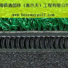 供应高尔夫打击垫