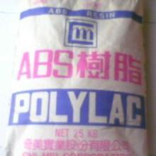 供应ABS塑胶原料厂家,EVA塑胶原料厂家,PBT塑胶原料厂家,