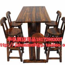 江西酒吧桌椅厂,碳化木碳烧木酒吧桌高脚椅凳,定做酒柜酒厨吧台吧凳吧椅批发