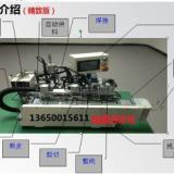 供应USB焊锡机