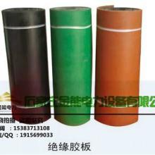 广东绝缘橡胶垫, 绝缘橡胶垫供应商,绝缘橡胶垫价格