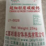 供应用于木塑塑料专用|玻璃胶专用|树脂胶专用的供应江苏轻质碳酸钙重质碳酸钙活性