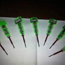 供应电笔价格,205#带挂架电笔,揭阳电笔价格销售