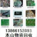 合肥电脑回收,办公用品回收,电脑图片