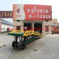 供应广州石化叉车装卸平台10吨位