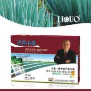 白菜蒜苗专用进口叶面肥图片