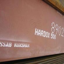 供应瑞典进口HARDOX耐磨板HARDOX400、HARDOX450、HARDOX500、HARDOX600耐磨板