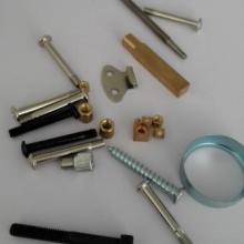 供应玩具配件五金配件灯饰配件运动器材等批发