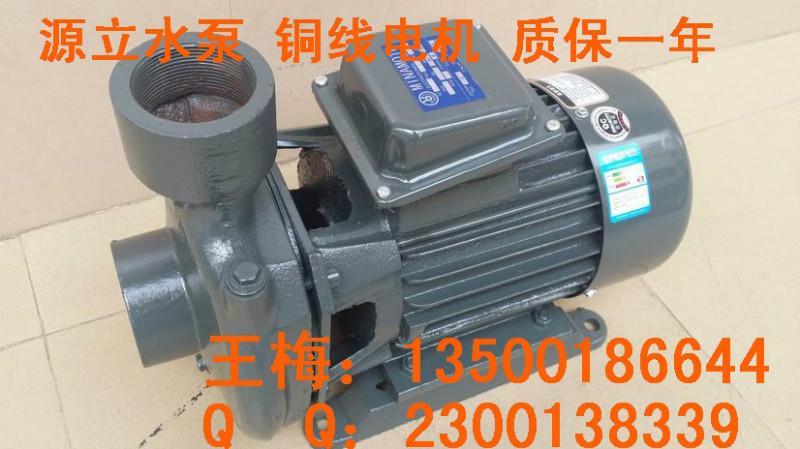 供应东莞离心水泵  东莞离心水泵供应商 东莞离心水泵价格