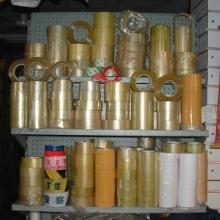 供应封口胶带/重庆封口胶带生产厂家