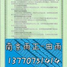 高合金阀门证评审细则丽水申办;碳钢阀门贵州资质证书