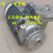 YLF25-10卧式耐腐蚀泵图片