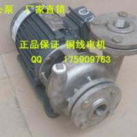供应源立YLF25-10不锈钢泵 源立YLF25-10不锈钢泵价格