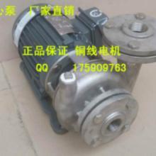 供应YLF25-10卧式耐腐蚀泵 YLF25-10卧式耐腐蚀泵现货 YLF25-10卧式泵促销