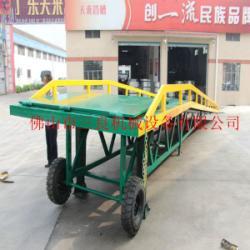 供應移動式集裝箱升降可調登車橋廠家