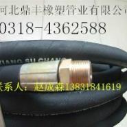 高压钢丝增强液压胶管/液压支架图片